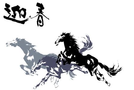 year        s: Scheda del nuovo anno s del cavallo