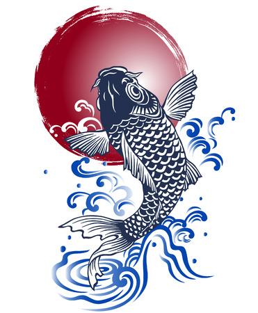dibujo: Carpa japonesa