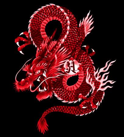 Japonés dragón Foto de archivo - 29295026