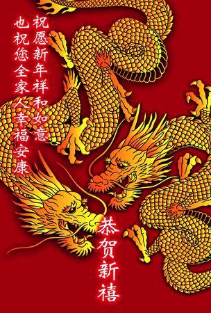 equinox: New Year postcard