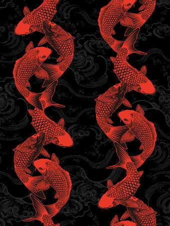 vitality: Japanese carp Illustration