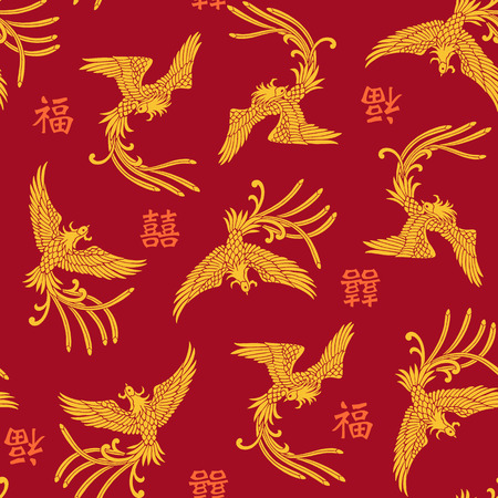 bird feathers: Oriental phoenix pattern