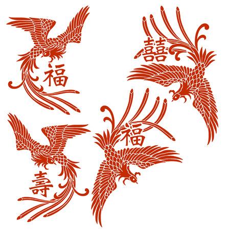 Phoenix Oriental Banque d'images - 42516013