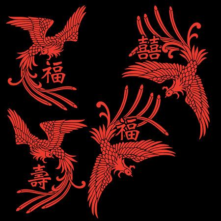 exotic birds: Oriental phoenix