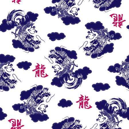 japanese style: Japanese style dragon pattern Illustration