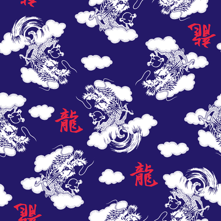 Japanese style dragon pattern Illustration