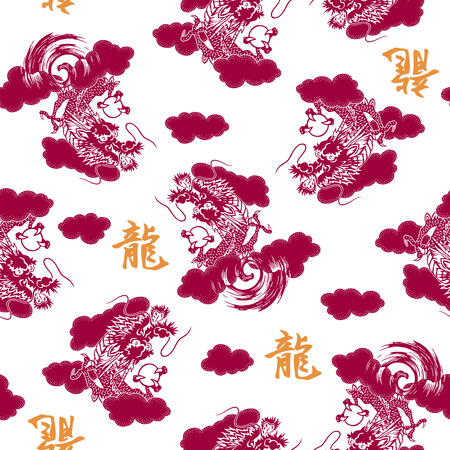 forceful: Japanese style dragon pattern Illustration