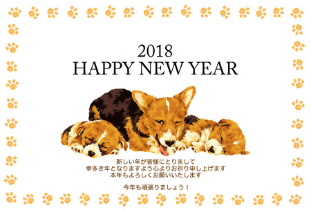 2018 New Year card