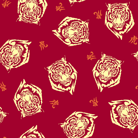 Pattern of the tiger 向量圖像