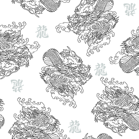일본 스타일 용 패턴,