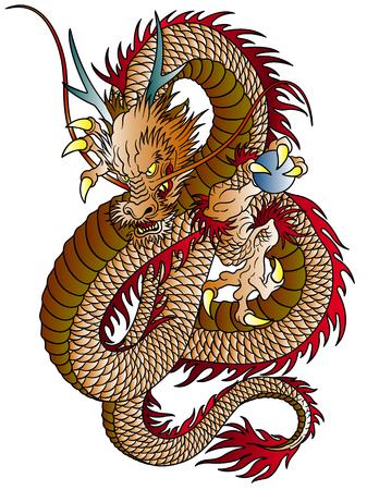 Illustration de dragon de style japonais isolé sur blanc. Banque d'images - 90602962