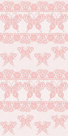 I Made a Beautiful Lace a Seamless Pattern, I Drew a Realistic Lacework,