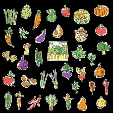 Collection of illustrations of interesting vegetables, I expressed vegetables interestingly, Stock Illustratie