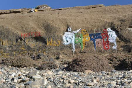 hum: The stone along trek on which ancient buddhist texts Om Mani Padme Hum mantra - Annapurna region, Nepal, Himalayas