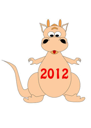 cutie: Vector dragon symbol of the new year with the inscription 2012