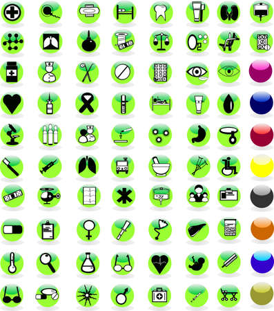 Set of 72 color icons on the medical theme Stock Vector - 11841748