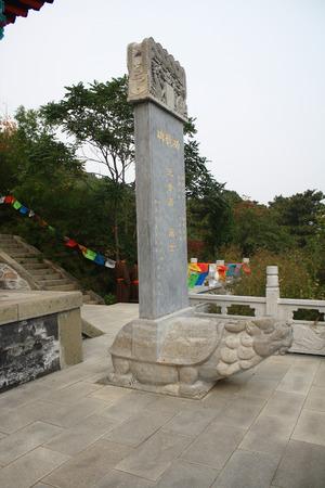stele: Temple stele