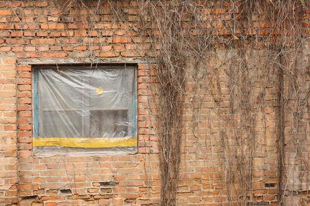 ventana rota: Ventana rota