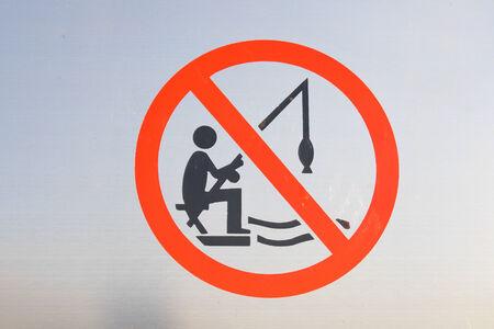 No fishing photo
