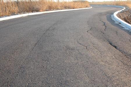 Cracked Road photo
