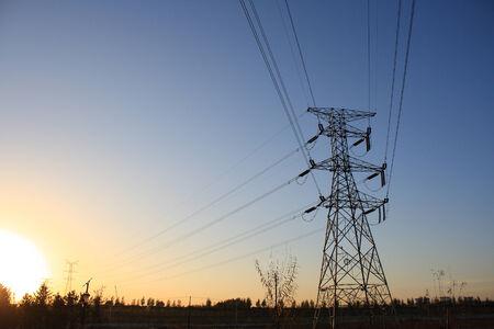 Power pylon photo