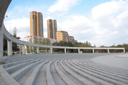 City Square photo