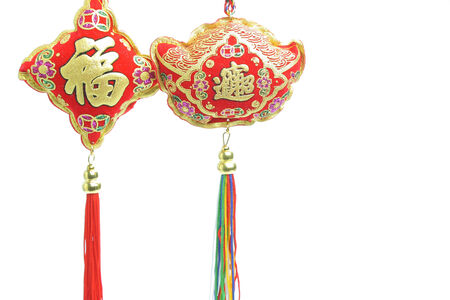 Chinese new year ornaments photo