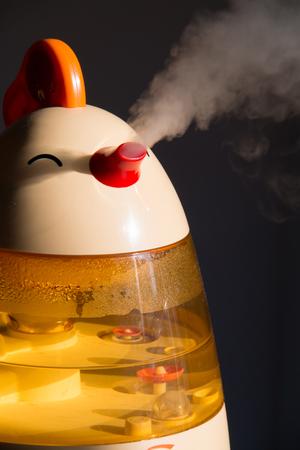 air diffuser: Spray humidifier Stock Photo
