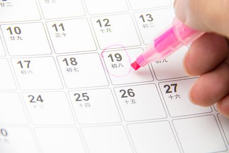 calendar and pen photo
