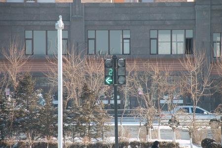 regulate: Traffic lights