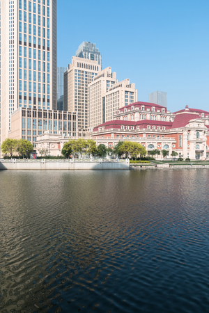 Cityscape of Tianjin, China. The word on the building is: Tianjin Station.
