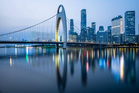 Guangzhou city night landscape in China