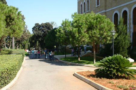 beirut: American University of Beirut Campus Stock Photo