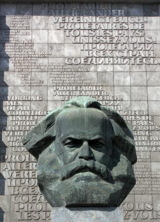 karl: Karl Marx monument in Chemnitz