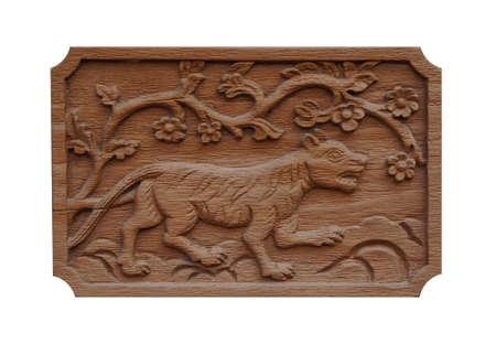 carved: Carved wooden tiger
