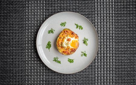 Delicious recipe for the breakfast of avocados stuffed with baked egg