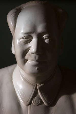 ze: Sculpture of Mao Zedong Stock Photo