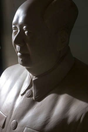mao: Sculpture of Mao Zedong Stock Photo