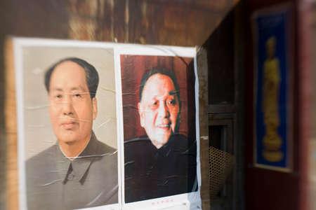 ze: Leaders portrait