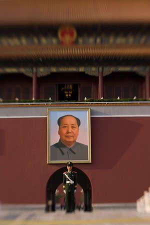 ze: Soldiers Tiananmen