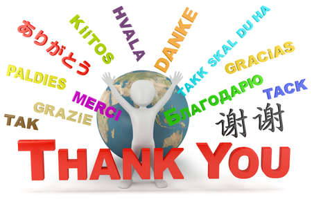 small world: Thank you. 3d image. On a white background. Stock Photo