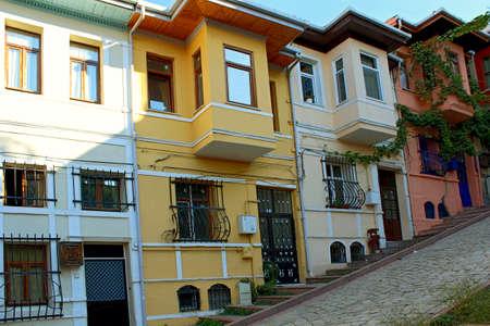 turkey: Colourful OldCity Balat in Istanbul, Turkey. Stock Photo