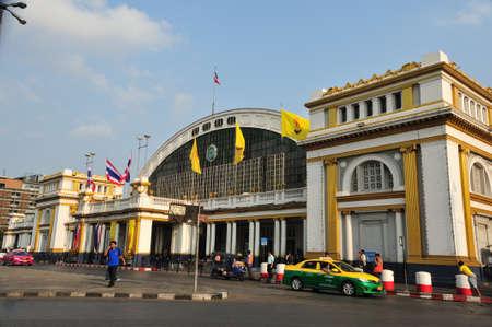 Bangkok Railway Station, unofficially known as Hua Lamphong Station, is the main railway station in Bangkok, Thailand