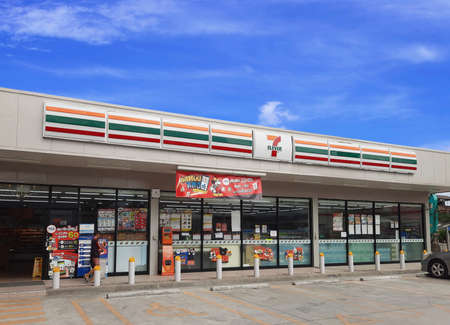Bangkok, thailand- August 22, 2020  7-Eleven or 7-11, Convenience store with many branches and popular in Thailand