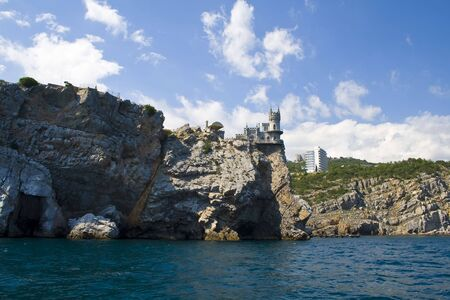 Swallow`s nest, Crimea, Ukraine. Beautiful view of the Peninsula Crimea. photo