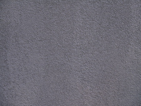 rasa: Grey, Textured Concrete Background provides copy space, blank slate