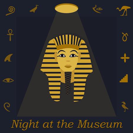 tutankhamen: Illustration for the Night at Museum with Tutankhamen portreit, hieroglyph and text Illustration