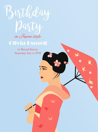 Party invitation template with pretty asian girl Illustration