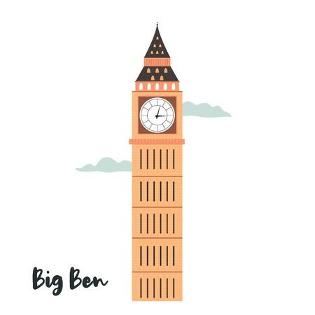 Big Ben London famous landmark, attraction isolated on white background. Vector illustration