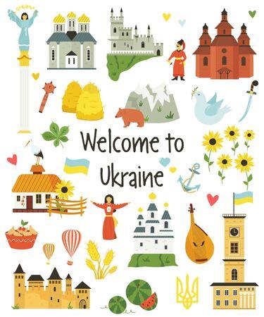 Big Set of icons, characters, food and landmarks of Ukraine. National Ukrainian symbols. Vector bundle in a flat style Stock Illustratie